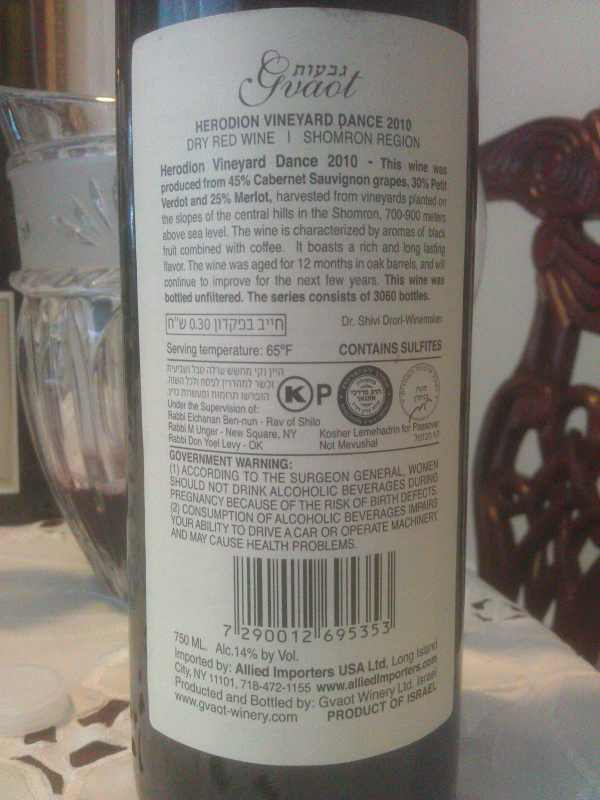 2010 Gvaot Vineyard's Dance, Herodian - back label