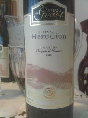 2010 Gvaot Vineyard's Dance, Herodian