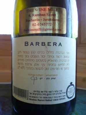 2010 Ramat Naftaly Barbera - back label