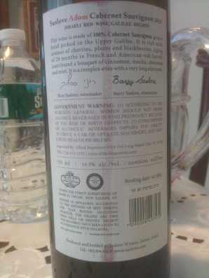 2010 Saslove Cabernet Sauvignon, Adom - back label