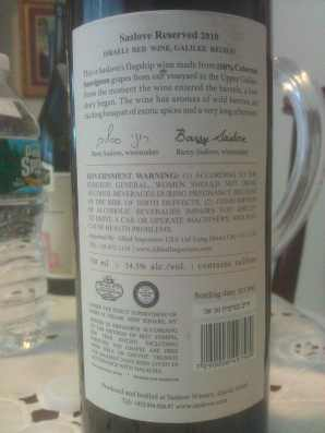 2010 Saslove Cabernet Sauvignon, reserved - back label