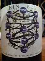 2011 City Winery Pinot Noir, Willamette Valley, Oregon, Ein Sof-