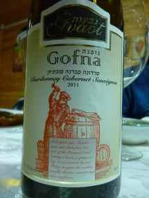 2011 Gvaot Chardonnay_Cabernet Sauvignon, Gofna