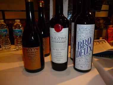 Shirah Wines at KW-