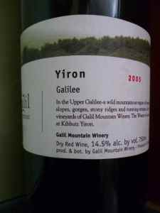 2005 Galil Mountain Winery Yiron