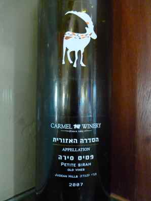 2007 Carmel Petite Sirah, Appellation