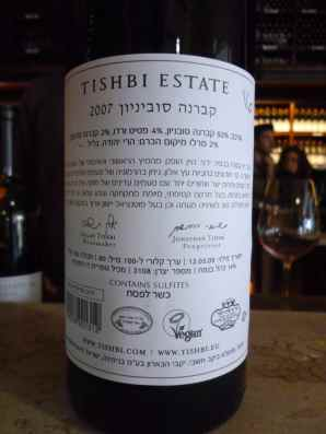 2007 Tishbi Winery Cabernet Sauvignon, Tishbi Estate - back label