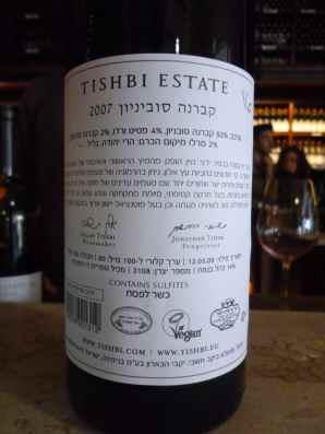 2007 Tishbi Winery Cabernet Sauvignon, Tishbi Estate - back label