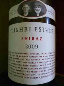2009 Tishbi Syrah, Estate Bottled