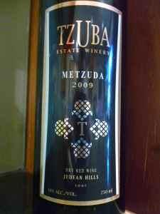 2009 Tzuba Metsuda