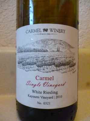 2010 Carmel White Riesling