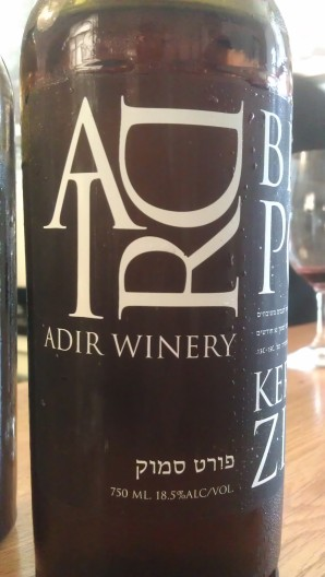 Adir Port Blush - side label