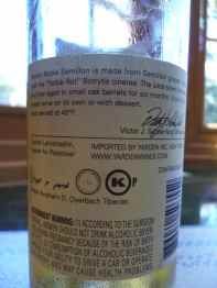 2004 Yarden Noble Botrytis Semillon - back label