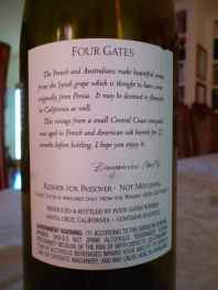 2009 Four Gates Syrah - back label
