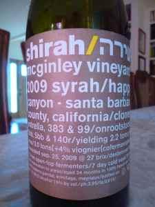 2009 Shirah Syrah, McGinley Vineyards