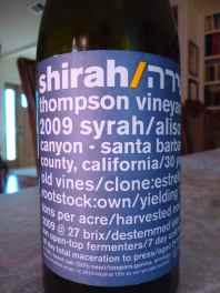 2009 Shirah Syrah, Thompson Vineyard