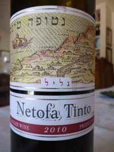 2010 Domaine Netofa Tinto