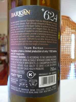 2007 Barkan Cabernet Sauvignon, +624, Altitude Series - back label