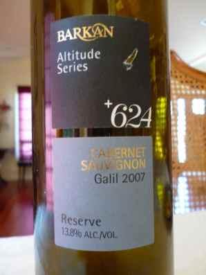 2007 Barkan Cabernet Sauvignon, +624, Altitude Series