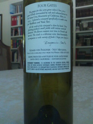 2007 Four Gates Cabernet Franc - back label