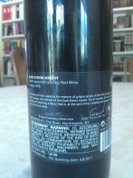 2009 Gush Etzion Cabernet Franc - back label