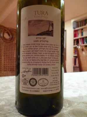2009 Tura Portura - back label