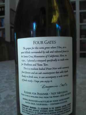N.V. (2006 & 2007 blend) Four gates Pinot Noir - back label