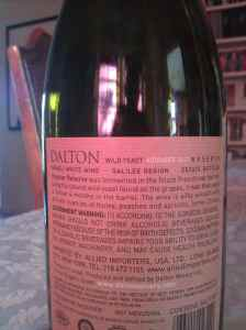 2012 Dalton Viognier, Reserve, Wild Yeast - back label