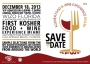 KFWE (Kosher Food and Wine Experience) is coming early to Miami inDecember!