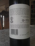 2010 Adir Winery A - back label