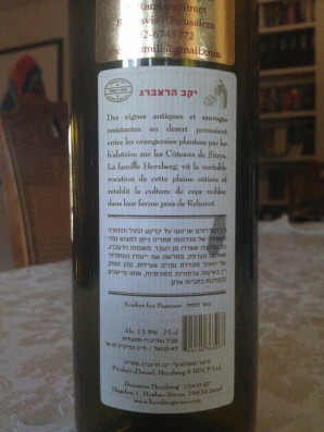 2010 Domaine Herzberg Malbec, Coteaux de Sitrya - back label