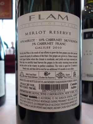 2010 Flam Merlot, Reserve- back label