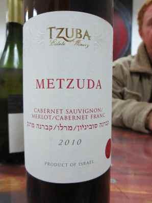 2010 Tzuba Metzuda