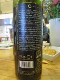 2011 Psagot Edom - back label