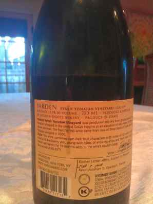 2007 Yarden Syrah, Yonatan Vineyard - back label