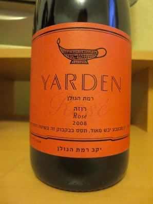 2008 Yarden Rose Brut