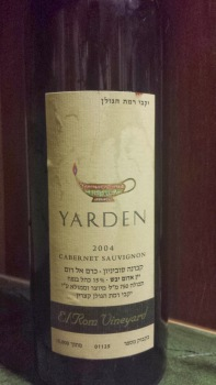 2004 Yarden El Rom Cabernet Sauvignon
