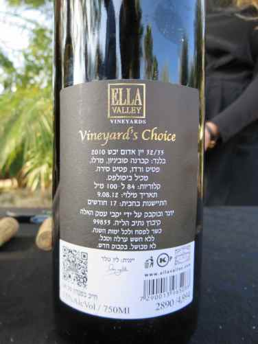 2010 Ella Valley 35:25, Vineyard's Choice - back label