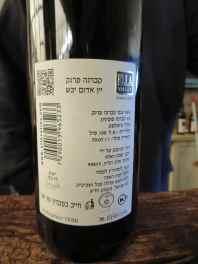 2010 Ella Valley Cabernet Franc - back label