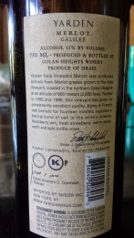 2005 Yarden Merlot, Kela - back label