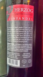 2009 Herzog Zinfandel, Limited Edition, Z2 - back label