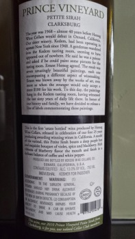 2010 Herzog Petite Sirah, Prince Vineyard - back label