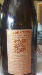 2010 Shirah Thompson Syrah Mourvedre - back label