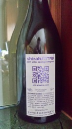 2011 Shirah Syrah, Alder Springs - back label