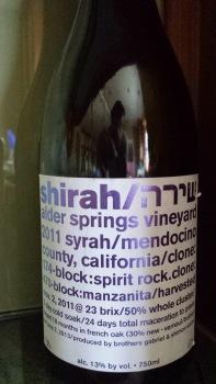 2011 Shirah Syrah, Alder Springs