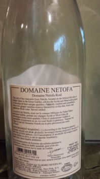 2013 Netofa Rose - back label