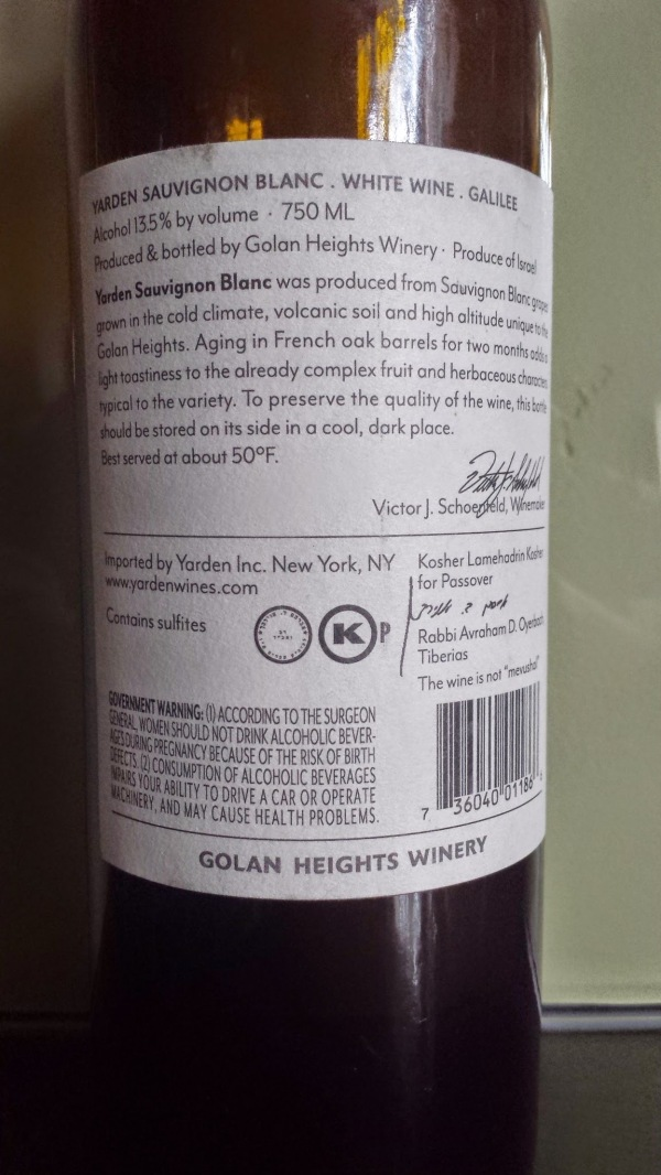 2013 Yarden Sauvignon Blanc - back label