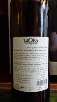 2007 Tzora Shoresh - back label