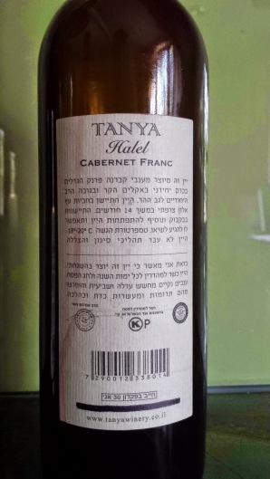 2009 Tanya Cabernet Franc, Halel, Reserve - back label