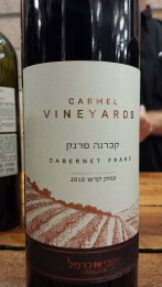 2010 Carmel Cabernet Franc, Vineyards
